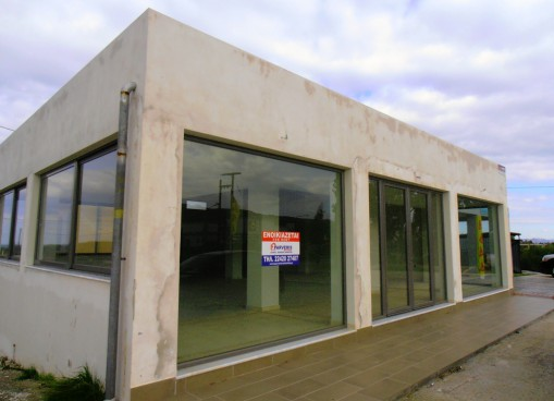 Shop for rent in Provincial, Kos
