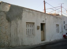 House for Sale in Pili, Kos.