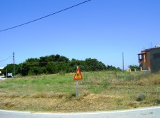 Land for sale in Antimachia, Kos