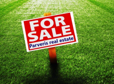 Land for sale in Stavrou Perama, Kos.