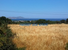 Land for sale in Messaria, Kos.